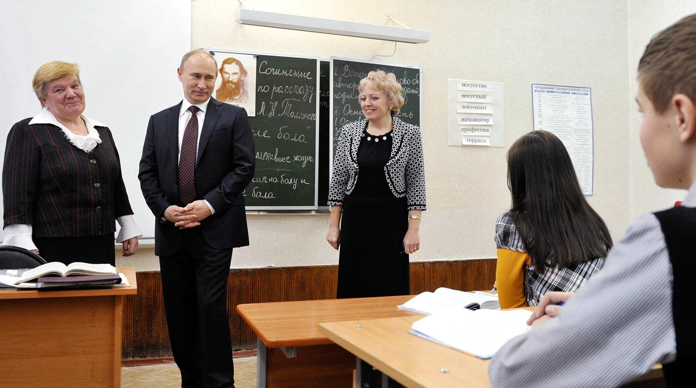 «Система образования регионов России — детям»: федеральный общественный обзор